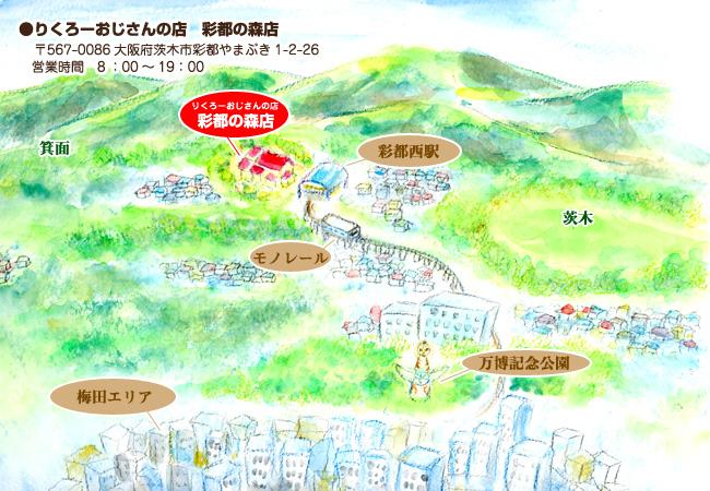 saito-map2