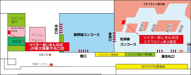 エキマルシェ店地図