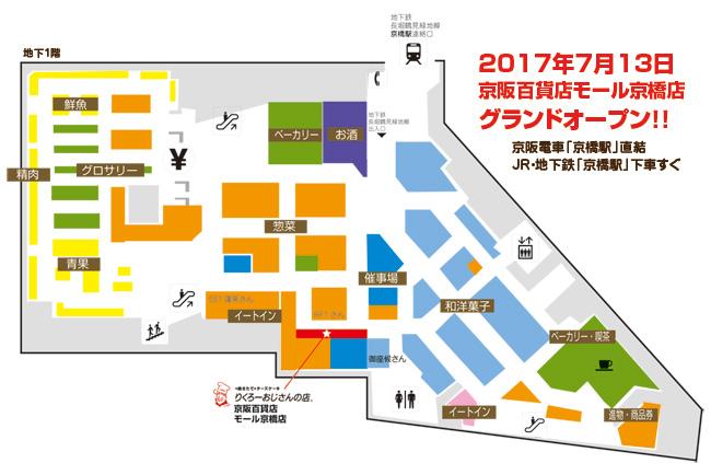 京阪地図小
